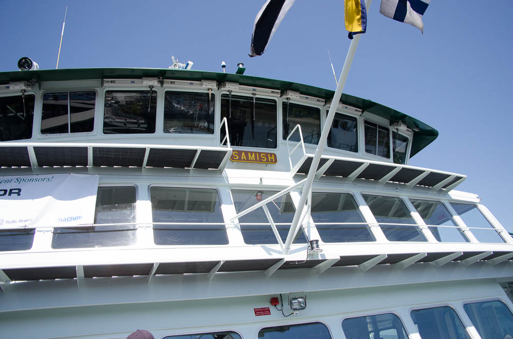 Looking up at the wheelhouse of the newest Washington State Ferry - Tim Dustrude photo