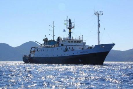 """Exploration Vessel """"Nautilus"""""""